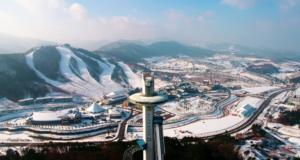 Winter Olympics at PyeongChang. Photo by: Intel Newsroom / YouTube